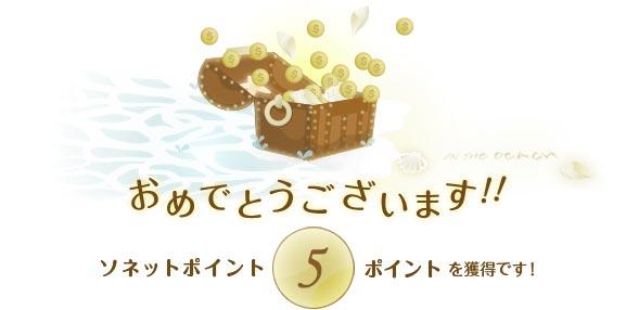 hako_5_3.jpg